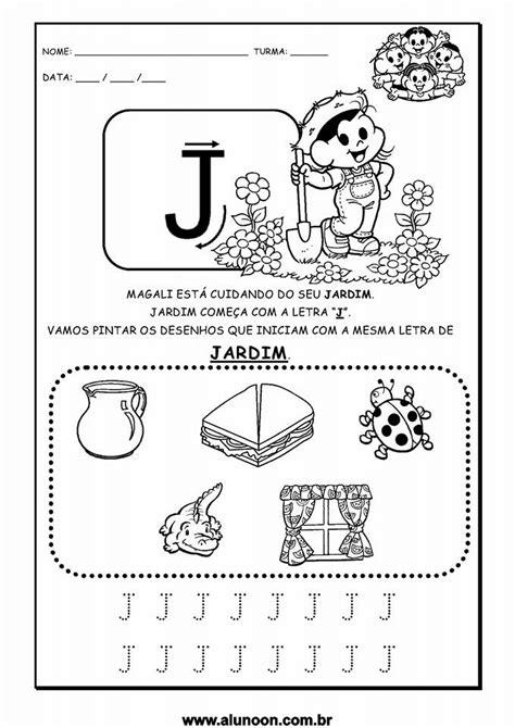 Alfabeto da Turma da Mônica - Educação Infantil - Aluno On