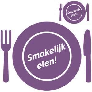 smakelijk eten muursticker nl