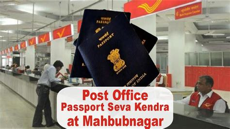 Passport Photo Post Office by Post Office Passport Seva Kendra At Mahbubnagar