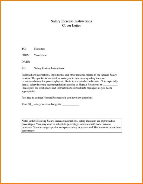 template letter requesting salary increase sales slip