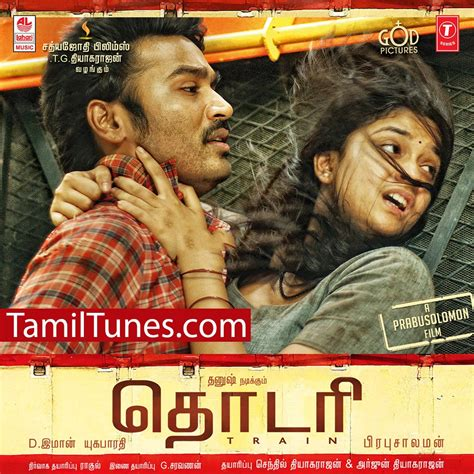 free movie music thodari 2016 download tamil songs