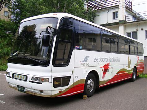 mitsubishi japan trucks cars buses fuso mitsubishi japan myn