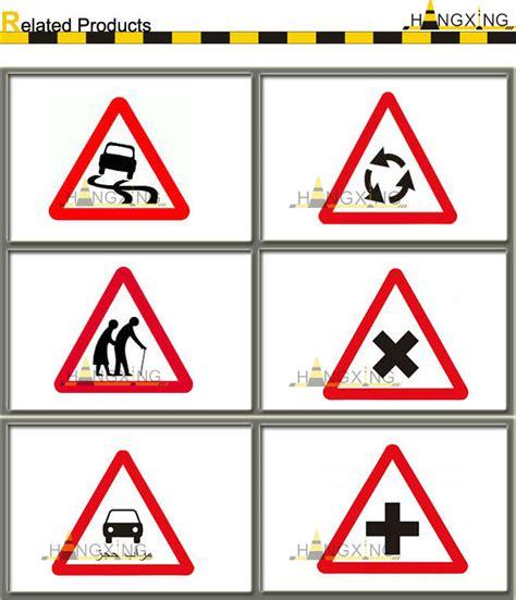 large printable road signs printable coloring traffic signs buy printable coloring