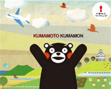 theme line kumamon 画像 無料dl 超人気ゆるキャラ くまモン の2015年賀状 壁紙 マウスポインタ naver まとめ