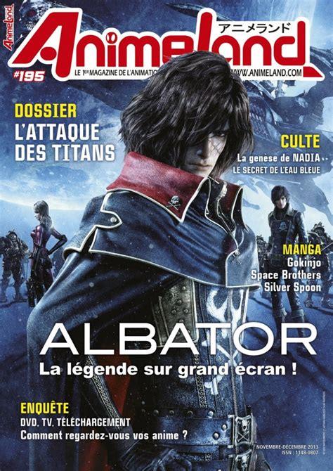 M Animeland by Animeland 195 Issue