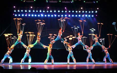chinese performance art