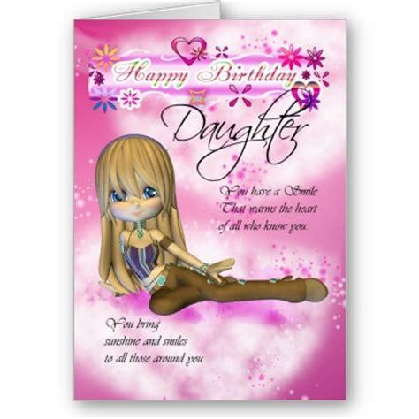 imagenes de cumpleaños para la hija imagenes de cumplea 241 os imagenes de cumplea 241 os para las hijas