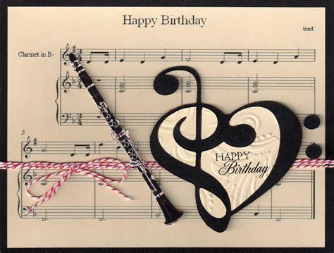 make your own singing card birthday wishes singing cards alanarasbach