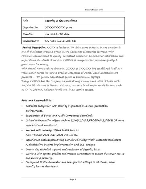 sap grc security sle resume 3 10 years experience