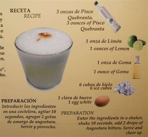 peruvian pisco sour recipe