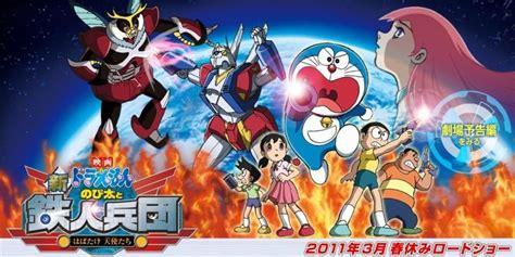 film doraemon baru doraemon movie 2011 nobita dan tentara robot baru