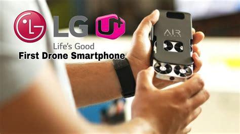 Harga Lg U Plus Project 505 lg u review lg u concept drone phone