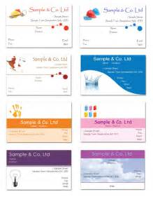 free print at home business cards business card printing allegheny office supplies