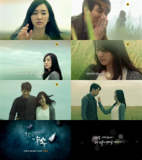 film thousand days promise new sbs drama quot a thousand days promise quot showed a steady