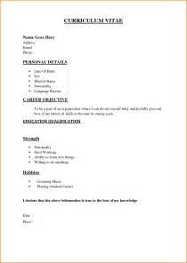 best resume writing certification - Resume Writing Certification