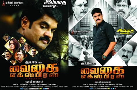 review film quickie express vaigai express tamil movie review