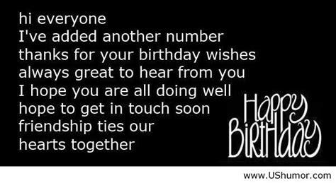 Birthday Response Quotes Happy Birthday Wish Reply Us Humor Funny Image 805672