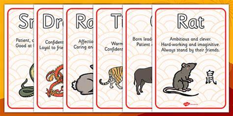 new year animal qualities new year zodiac animal characteristics display