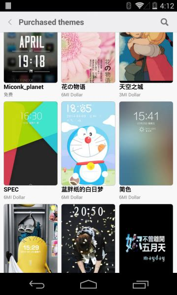 themes for miui express xiaomi miui lite express 187 apk thing android apps free