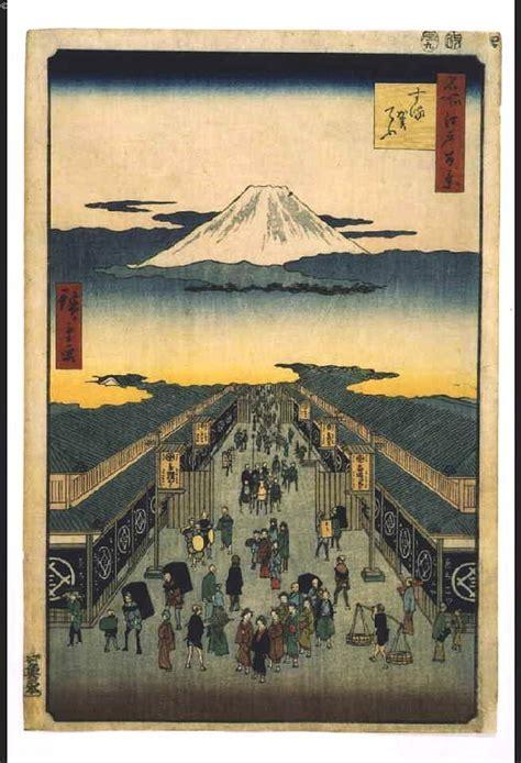 hiroshige one hundred famous utagawa hiroshige one hundred famous views of edo surugacho edo tokyo museum ukiyo e search