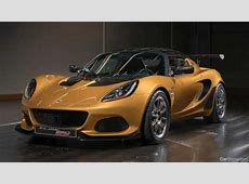 News - 2018 Lotus Elise Cup 260 Drops Weight, Adds Power 2017 Lotus Elise Weight