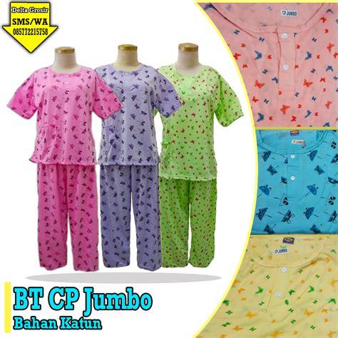 Grosir Celana Panjang produsen baju tidur celana panjang murah 30ribuan 0857