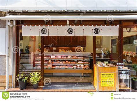 Waterfront House Designs japanese sweet shop at nagasaki chinatown editorial photo