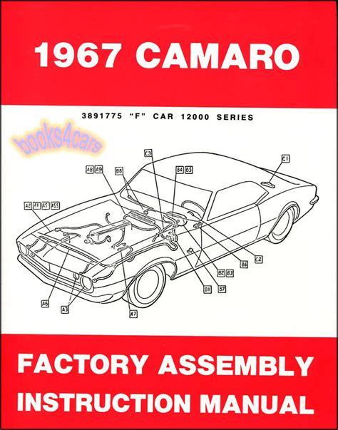 auto manual repair 1967 chevrolet camaro security system camaro assembly manual 1967 factory repair shop restoration guide book ebay
