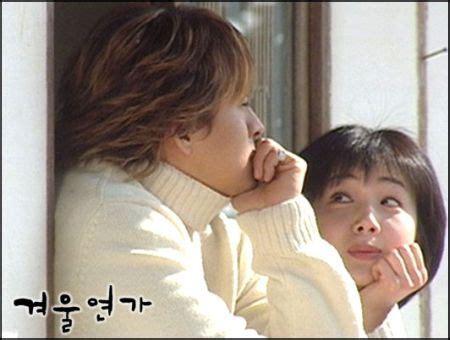 kutipan film korea sedih 5 kutipan tentang cinta dari drama korea yang menyentuh