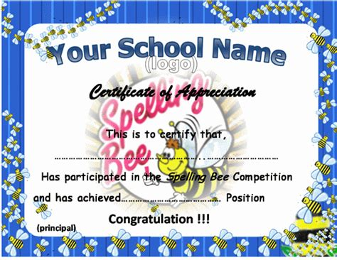 spelling bee certificate template spelling bee award certificate template car interior design