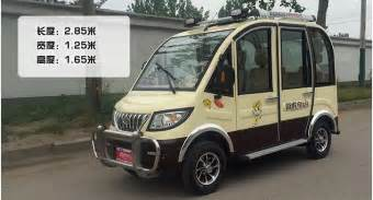 New Design Electric Car Price 2016 New Design Electric Car And Electric