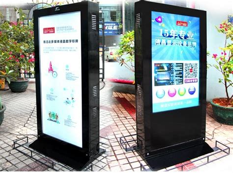Led Outdoor Tv Display popular outdoor lcd display buy cheap outdoor lcd display lots from china outdoor lcd display