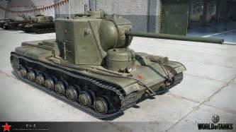 Kv 5 hd renders the armored patrol