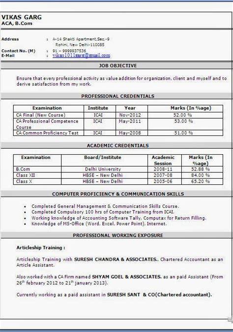 cv format sri lanka new cv format 2012 in sri lanka literary analysis essay