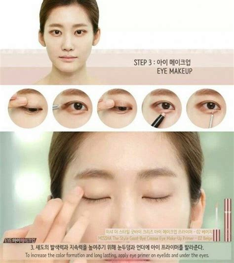 2015 makeup tutorial korean style makeup brands with korean makeup step by step with check