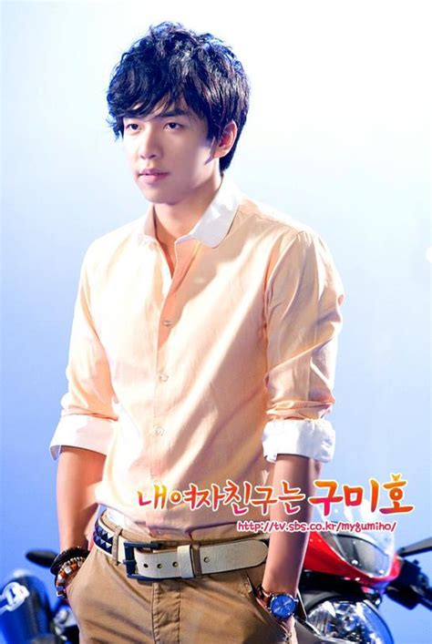 film drama korea gumiho film drama korea quot my girlfriend is a gumiho quot free