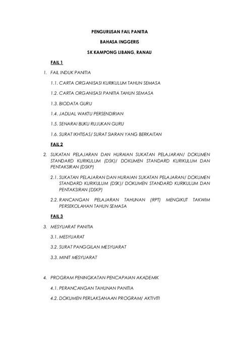 format laporan tahunan panitia fail panitia bahasa inggeris