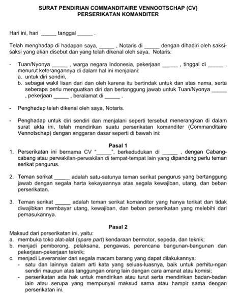 contoh surat perjanjian pendirian commanditaire vennootschap cv resmi