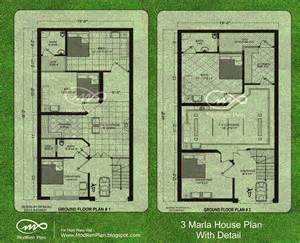 3 Feet Plan by 3 Marla Modern House Plan Small House Plan Ideas