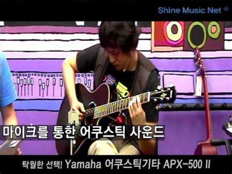 Gitar Spull New Jreng cari awass hati hati kalo beli gitar yamaha apx500 kaskus