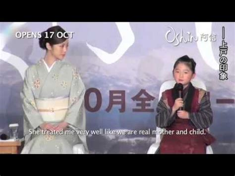 youtube film oshin oshin 阿信 movie press conference in japan opens 17 oct