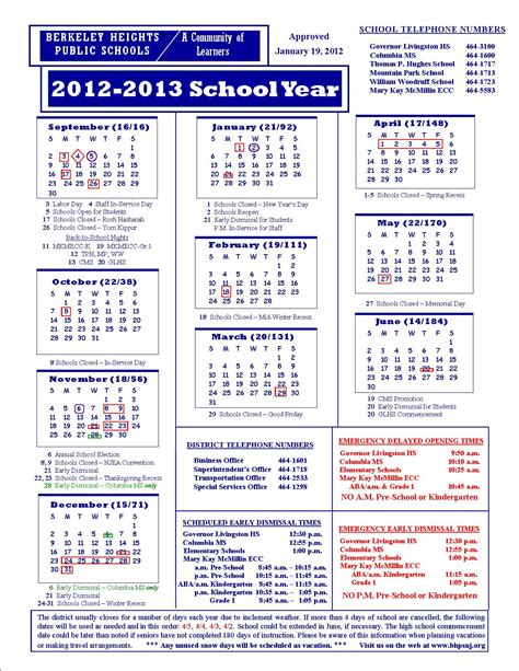 Devry Academic Calendar Devry Academic Calendar Calendar Template 2016