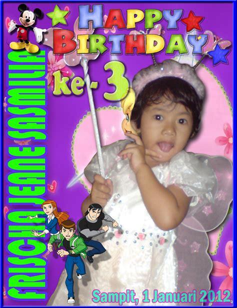 download desain kartu undangan ulang tahun download template undangan ulang tahun
