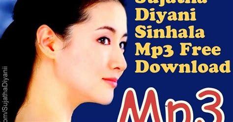 free download mp3 darso jang sujatha diyani sinhala mp3 free download nawayugaya