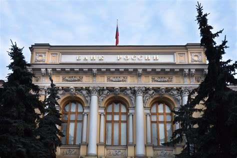 bank of russia bank of russia maintains status quo on interest rates in
