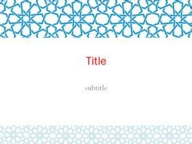 ppt templates free download islamic islamic powerpoint and presentation templates download