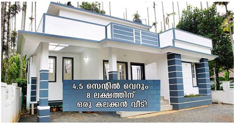 750 square feet 2 bedroom low budget home design and plan home 750 square feet single bedroom low budget home design and