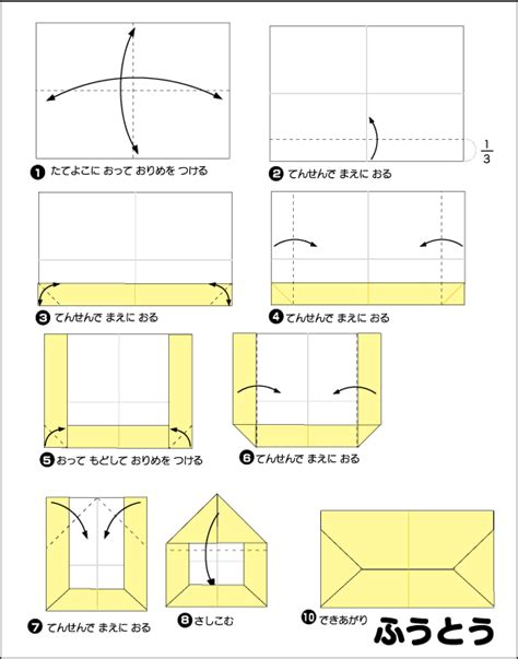 Origami From Rectangle Paper - origami envelope