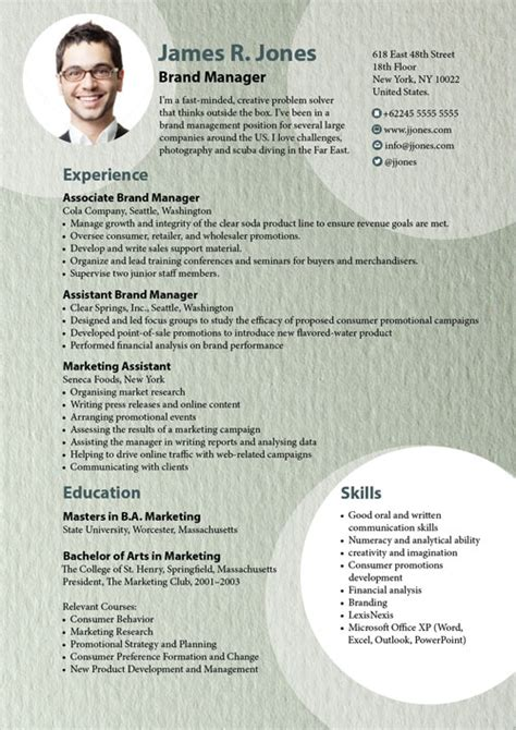 Resume Cv Indesign Free Indesign Templates Textured Resume Designs To Get You Noticed Free Indesign Templates