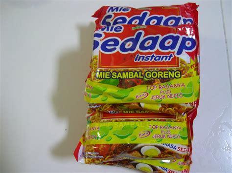 Indomie Soto 12 Pcs bakul indonesia products instant noodles